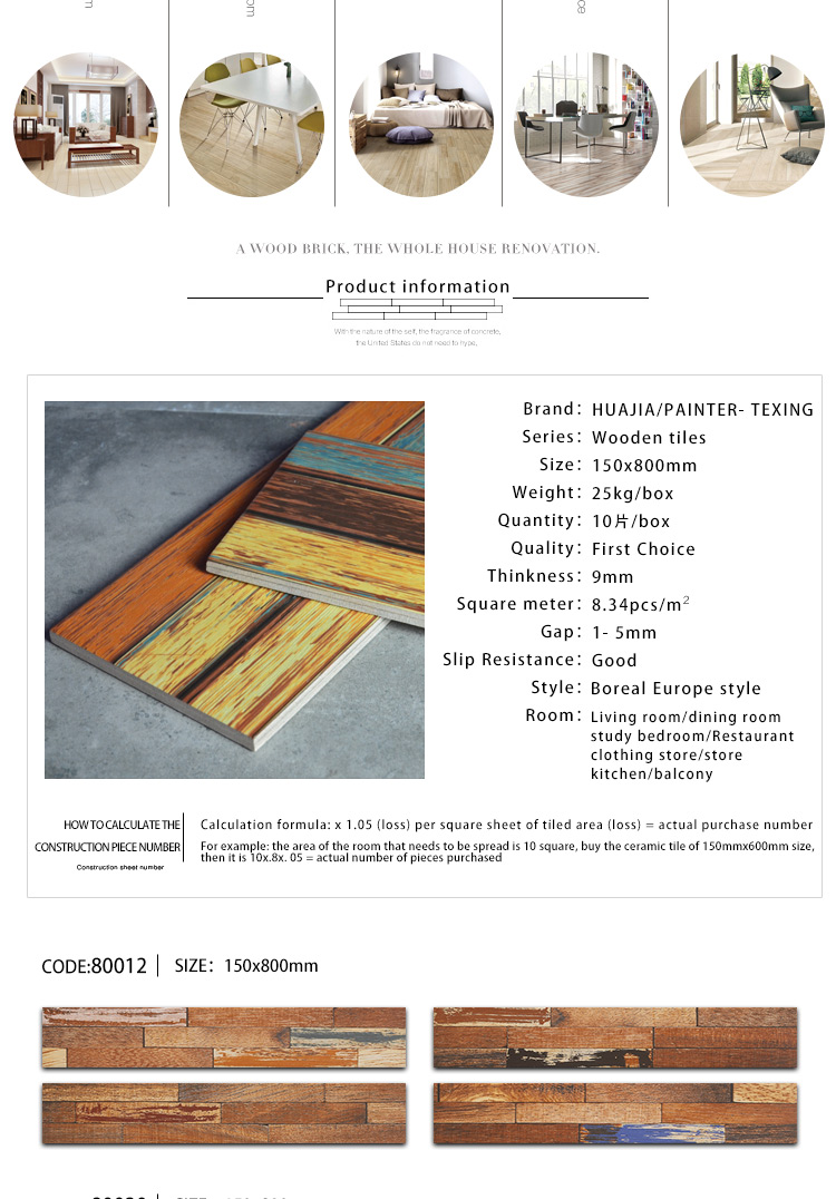 150*800 mm wood effect floor tiles with special patterns