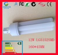 2014 new design G24 export to Japan LG5152SMD 12w g24