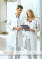unisex hospital long sleeve style white lab coat with good design