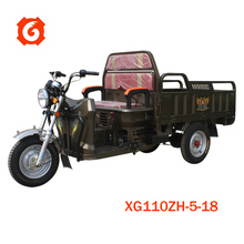 110cc/ 125cc/150cc/ 200cc/ 250cc motor tricycle for elderly/ disabled/ handicapped