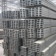 2016 new product, galvanized steel c channel