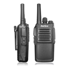 High cost performance transceiver and best-selling china wakie talkie INRICO T196