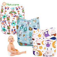 Natucare Adjustable Cloth Diaper Unisex Reusable Newborn Baby Nappies Pocket Cloth Diaper Soft Breathable Potty Training Pants