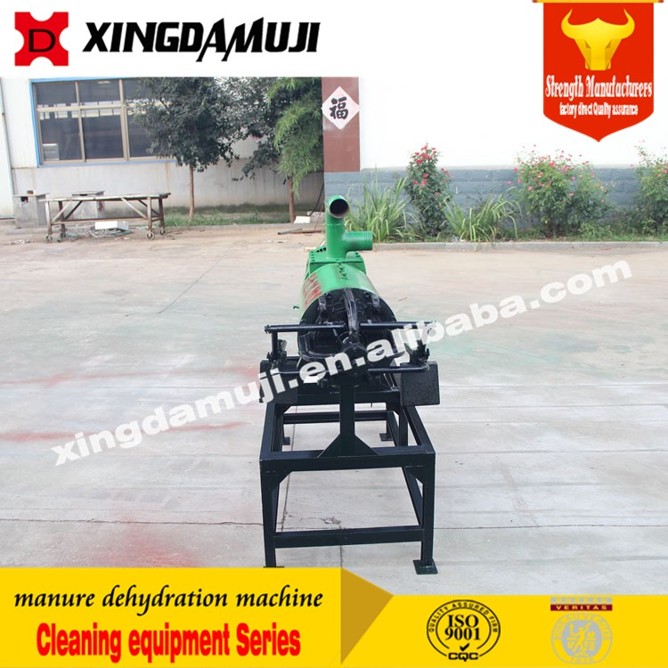cow / chicken / poultry / animal manure drying machine / dung dewater machine / solid liquid xingdamuji