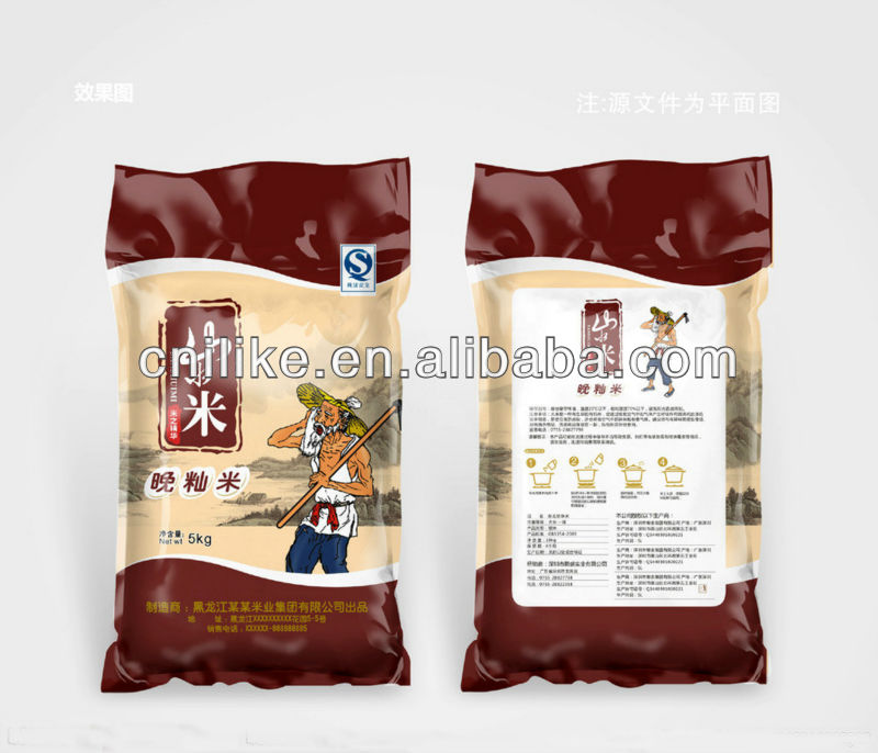 reinforced rice color printing pp woven heat seal packing bags