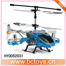 23cm New design alloy avatar 4ch helicopter for iphone control