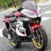 2017 New style 150cc Cheap Chinese Racing Motorcycle/Motorbike For Sale