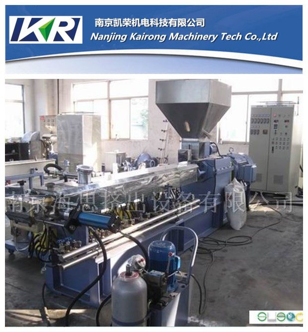 Power Cable Making Line/Plastic Recycling Machinery Equipment/Twin Screw Extruder machine