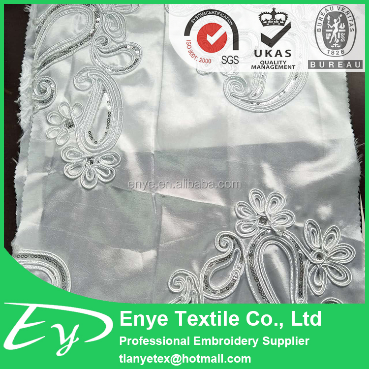2017 New EY-13073 taffeta fabric 3mm sequin polyester ribbon