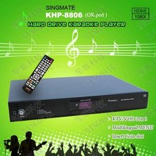 Hard Disk karaoke system with HDMI ,Support VOB/DAT/AVI/MPG/CDG/MP3+G songs ,KOD system