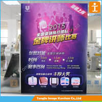 Wholesale poster art banner printing