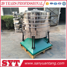 mung bean vibration sorting machine industrial sieves