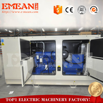 1103A-33TG1 engine to suit 40kw Super Silent Diesel Generator