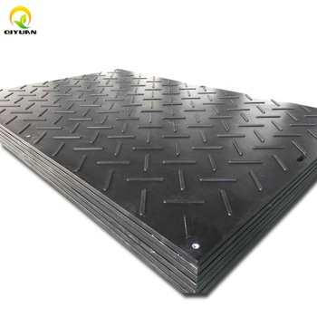 Durable UHMW PE rig mats and Construction road mat