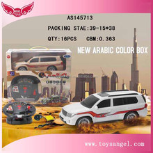 high quality truck powerful toy wholesale rc drift car with battery charger