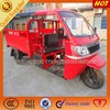 250cc china motorcycle cargo tricycle motorcycle lifan three wheel tricycle on sale