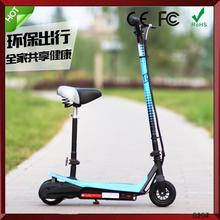 Hot sale adult electric scooter 350W foldable scooter