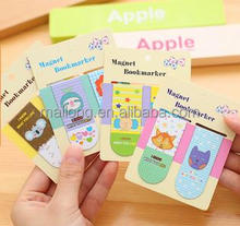 Cute cartoon color magnetic bookmarks The fashion creative gift mini into two pages PN6519