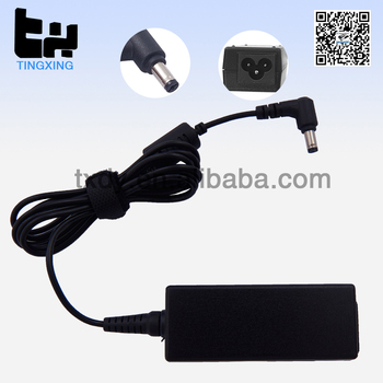 DC Output Type 19v ac plug adaptor outdoor plug adaptors