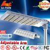 2014 new Meanwell Bridgelux 350w aluminum led street light housing