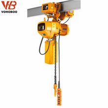 Good price 0.5T 1T 1.5T 2T 3T 5T 7.5T 10T trolley type hook type electric chain hoist