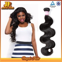 JP Hair Unprocessed 100 Grams Of Brazilian Hair New 2015 Product