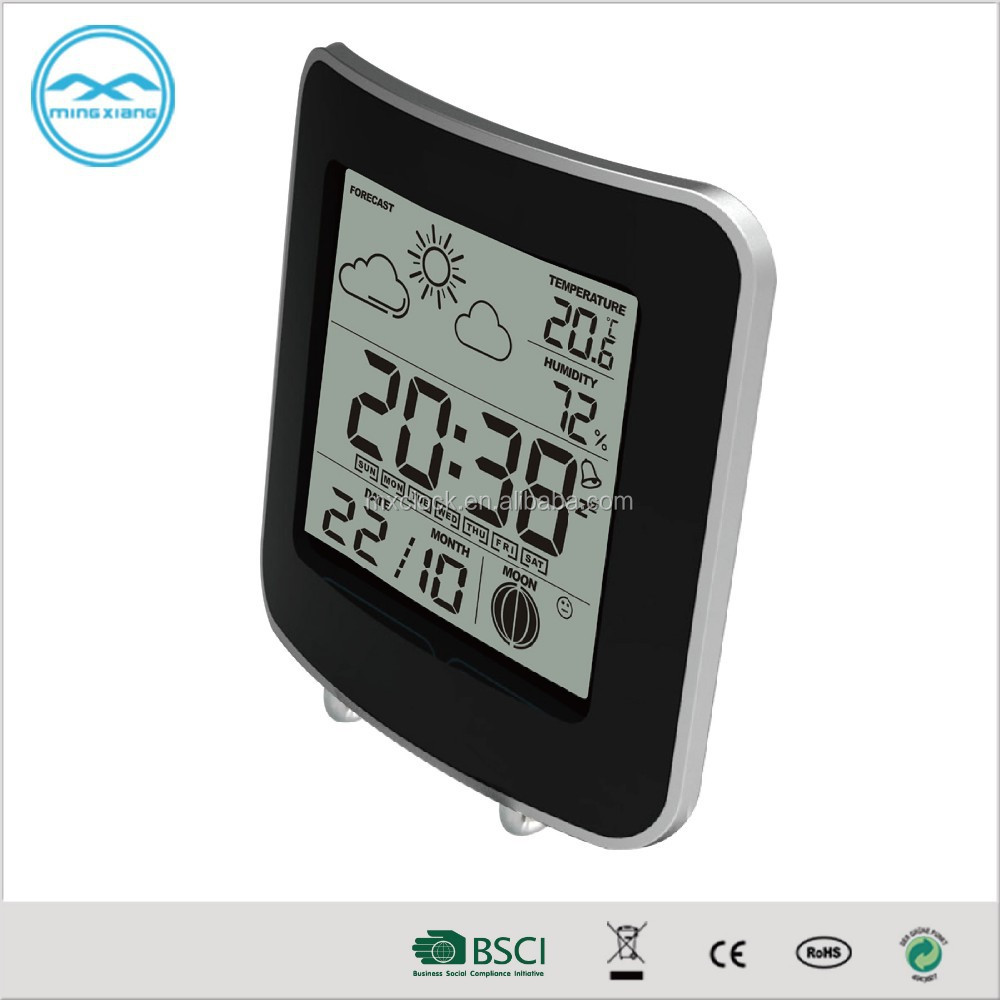 YD8236E Color Screen Calendar Clockwith Weather Station and Clock