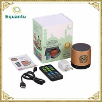 Full quran mp3 free download quran speaker english to urdu translation machine