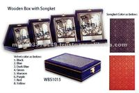 WBS1015 velvet insignia box with songket