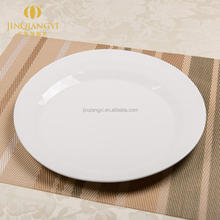LB series hotel use ceramic dinner plate set round shape white dinner plate chaozhou porcelain factory
