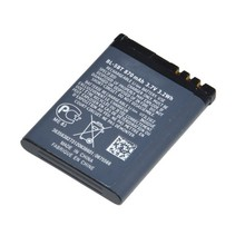Mobile Phone Battery For Nokia 2600c Rechargeable Battery BL-5BT 900mAh Li-ion