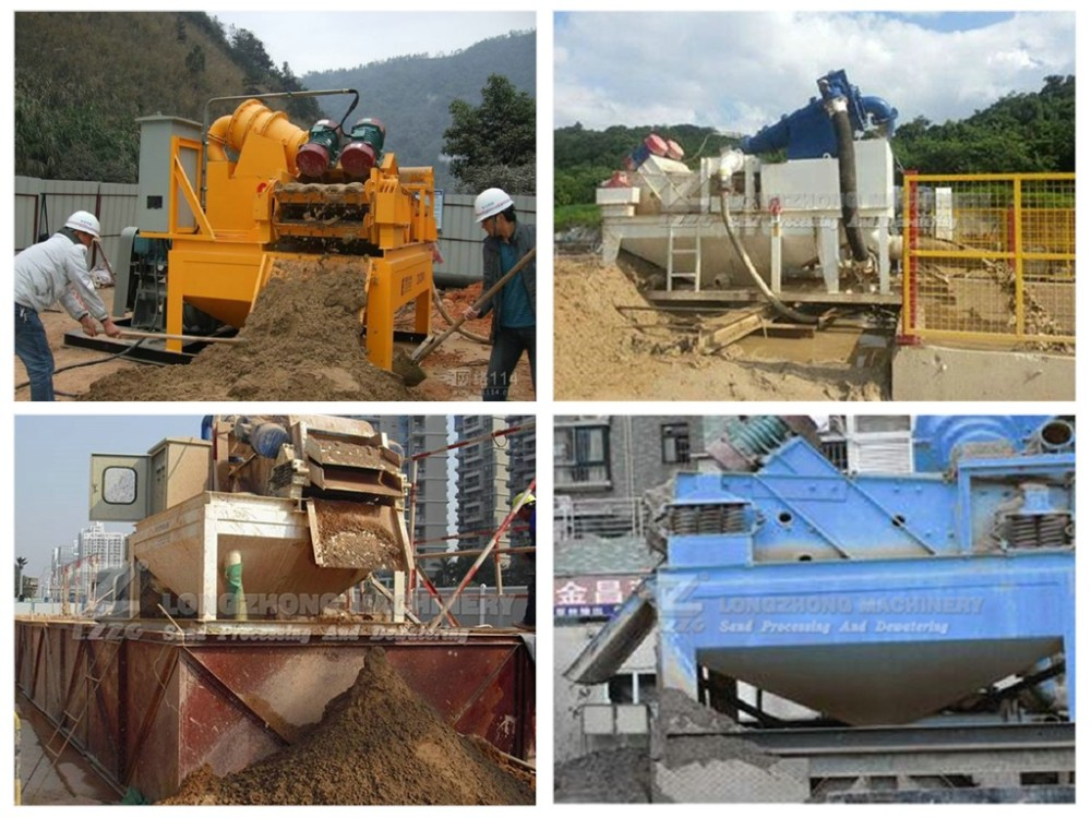 best price mud recycling system