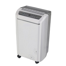 OL16-263E electric dry cabinet and wardrobe dehumidifier for home use