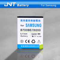 3.7v mobile phone battery for Samsung Galaxy I9200/B700BC