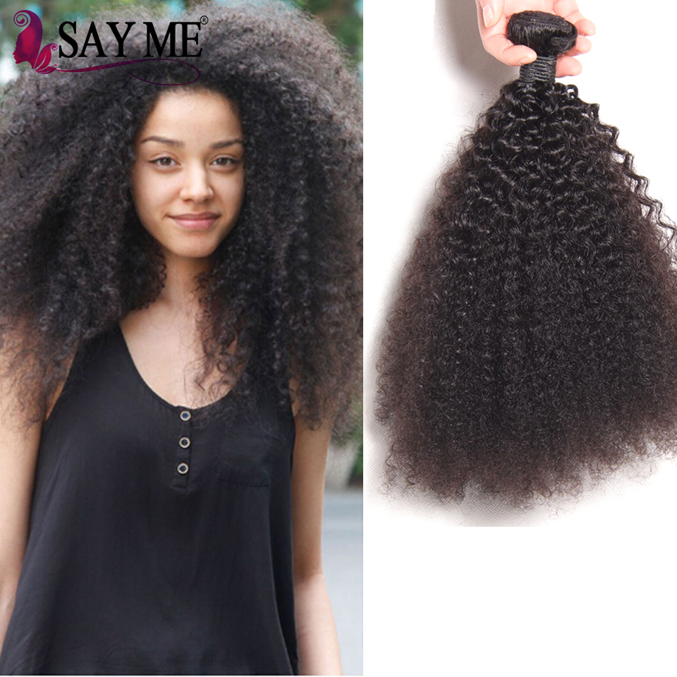 Best <strong>Trading</strong> Products 7a Mongolian Afro Kinky Curly Hair Weave Naked Black Women