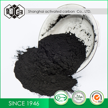 Coal Columnar Activated Carbon Oil-Water Separation Recycling Of Organic Solvents