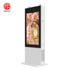 IP65 55 inch outdoor lcd advertising player outdoor lcd totem solution