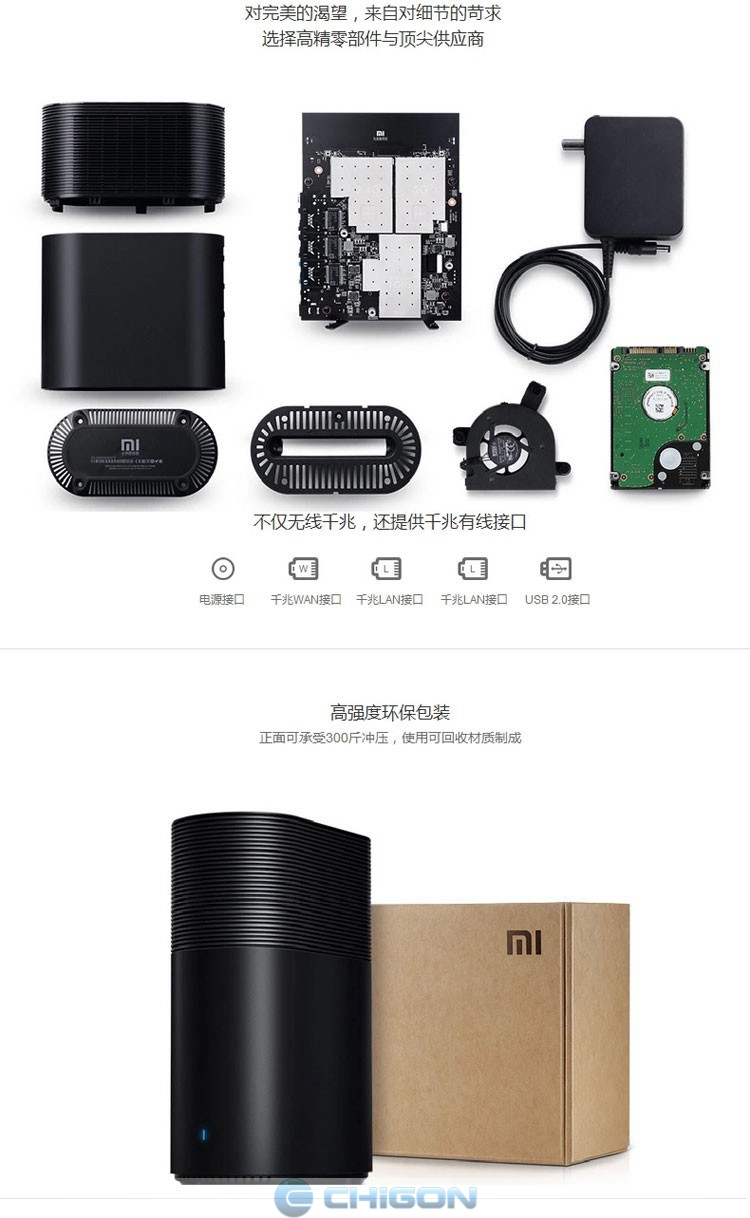 100% Original Xiaomi Mi Router Dual Band AC Gigabit 802.11ac Wifi Smart Router 1TB HDD for BT Download Storage