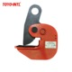 Forged TOYO-INTL horizontal steel 1 ton plate lifting clamp