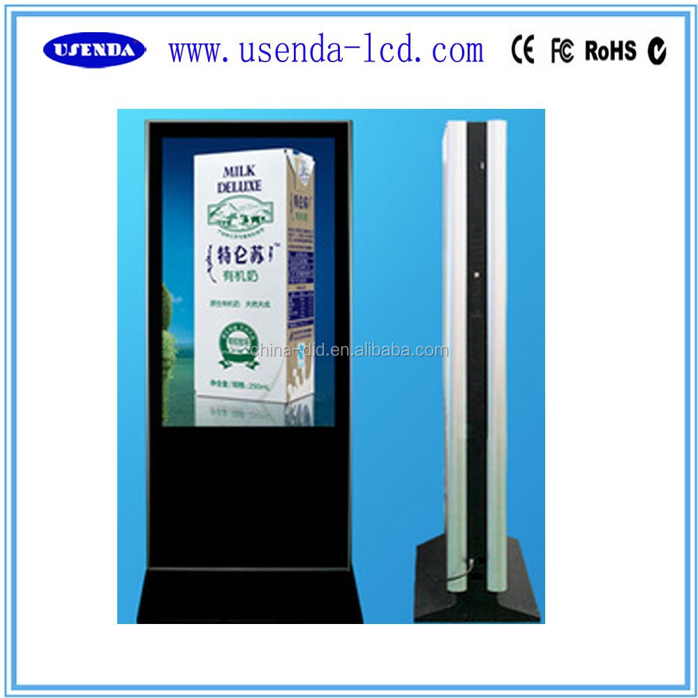 42 46 55 inch free standing double sided lcd vertical advertising monitor