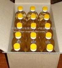 refined GMO soybean oil for sale