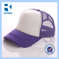 2015 wholesale embroidery logo promotional baseball cap/hat