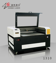 Hot sale wood acrylic leather fabric paper CO2 laser cutting machine used