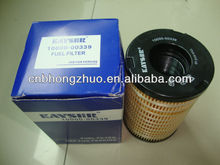 AUTO Fuel filter 10000-00339 from Ningbo for cars