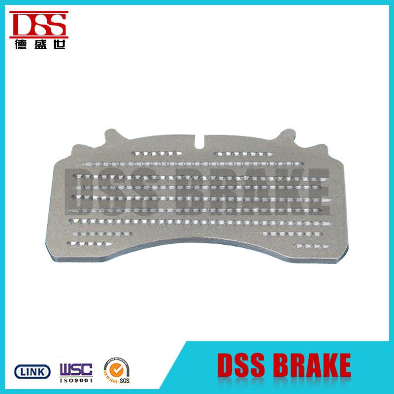 Brake Pad Material Types : Disc brake pad backing plate buy