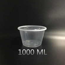 1000ml round Bento Lunch Box,Disposable Safe Plastic Food Container