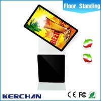 42 inch Hot New Style Network Rotating LCD advertising player with G-Sensor