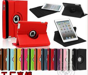 Factory directly 360 Degree Rotating Case Flip leather one direction case cover for ipad air