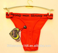 OEM Service Supply Type and Sex Underwear Product Type sexy gay men underwear
