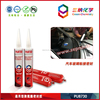 Polyurethane Maintain Sealant One Component Sealant